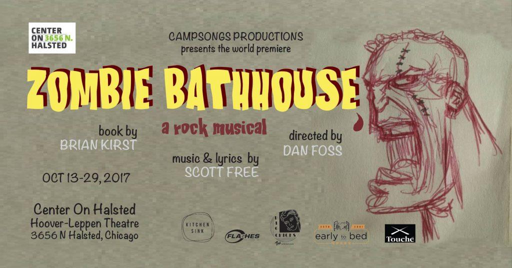 Zombie Bathhouse